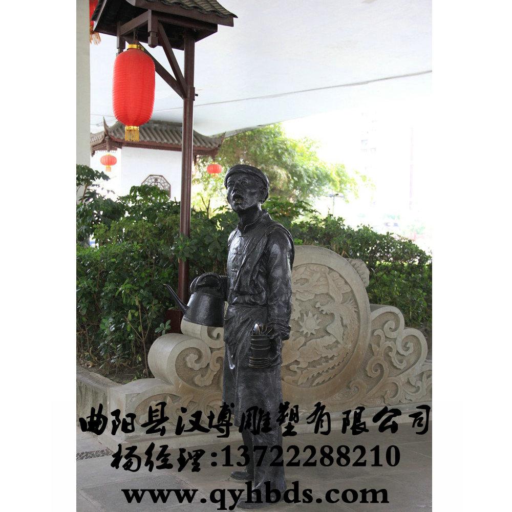 茶馆倒茶小二铜雕,小品雕塑_铜雕,铜雕加工,校园铜雕